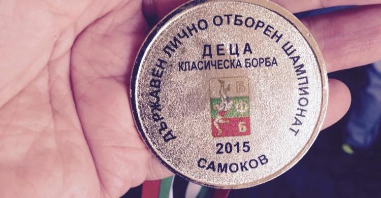 Златен медал по класическа борба спечели ученик от 66 СОУ