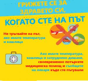 merkiprezentaciya_Page_06
