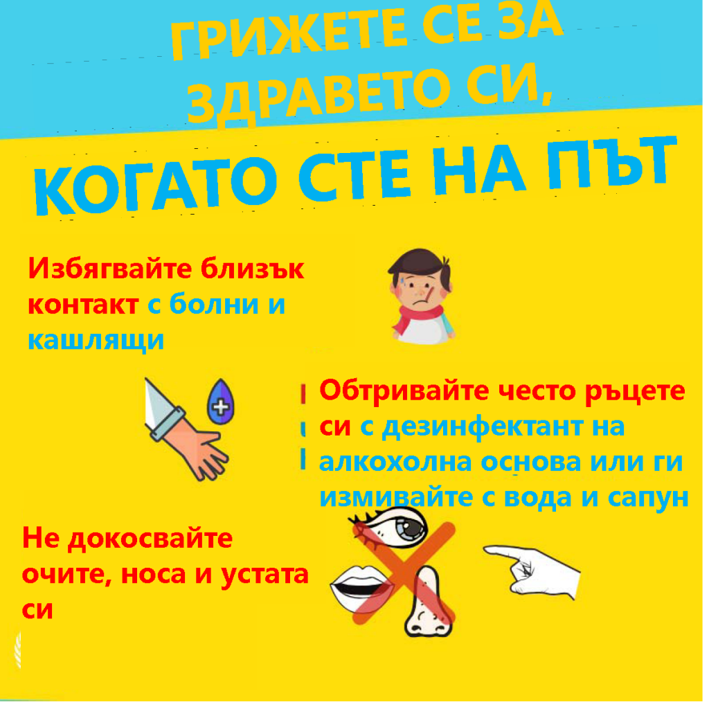 merkiprezentaciya_Page_07