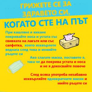 merkiprezentaciya_Page_08