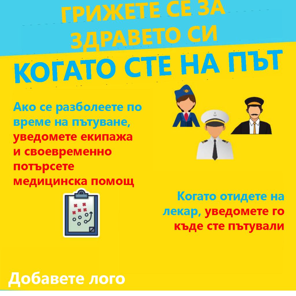 merkiprezentaciya_Page_09