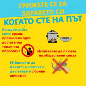 merkiprezentaciya_Page_10