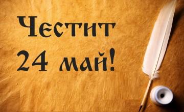 24-may (1)