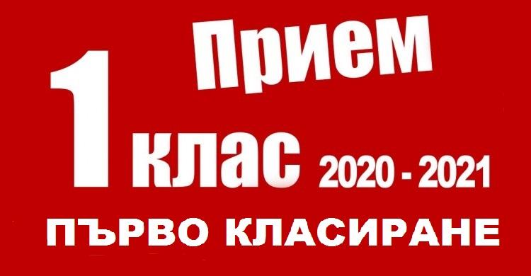 priem11-750x390